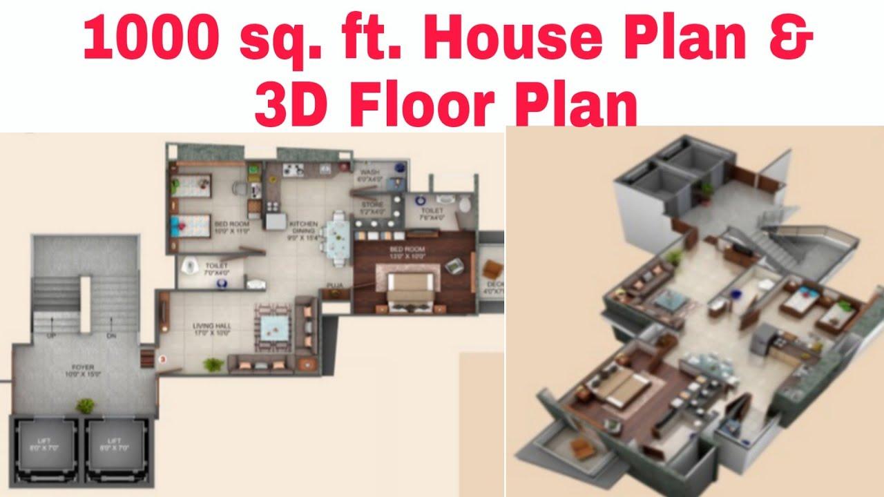 house design for 1000 sq ft plot Home Design View House Design For 1000 Sq Ft Plot Images