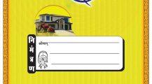 House Warming Ceremony Invitation Cards Designs_griha_pravesh_puja_invitation_card_online_griha_pravesh_invitation_card_online_griha_pravesh_invitation_card_template_ Home Design House Warming Ceremony Invitation Cards Designs