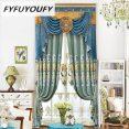 Cheap Living Room Curtains